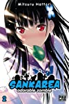 Sankarea : Adorable Zombie Edition simple Tome 2