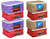 #9: Kuber Industries Non woven Saree cover Bag Set of 8 Pcs /Wardrobe Organiser/Regular Clothes Bag Multi-19213