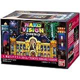 "Japanese Syokugan BANDAI Hako Vision - Projection Movie Box In Your Hand | Set of 2 Types ""Tokyo Hikari Vision"" and ""Tokyo National Museum Karakuri"" Works with a YouTube-Playable smartphone (Japan Import)"