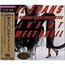 Live At Sweet Basil - 24k Gold CD