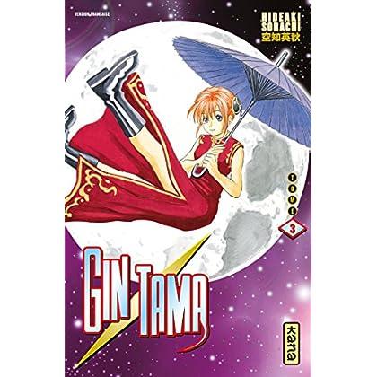 Gintama - Tome 3