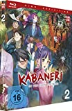 Kabaneri of the Iron Fortress - Blu-ray Vol. 2