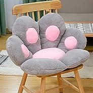 وسادة كرسي انيقة على شكل مخلب القطط عالية الجودة، مقاس 80 * 70 سم 11-15-6003