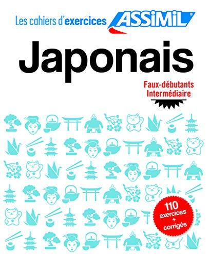 Cahier Exercices Japonais Faux débutants/Intermédiaire