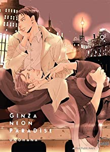 Ginza Neon Paradise Edition simple One-shot