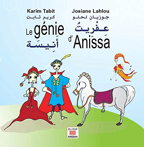 Le gnie d'Anissa