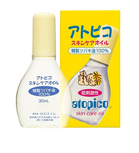 Atopico Skin Care Oil - 100% Camellia Japonica Seed Extract - 30ml (japan import)