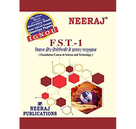 Buy Neeraj Ignou Fst 1 Foundation Course In Science Technology Hindi Medium Book Online At Low Prices In India Neeraj Ignou Fst 1 Foundation Course In Science Technology Hindi