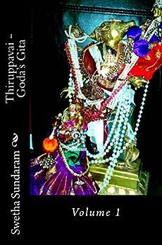 Thiruppavai - Goda's Gita by [Sundaram, Swetha]