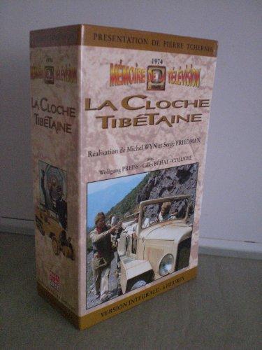 la-cloche-tibetaine-vhs