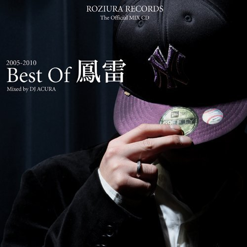 best-of-furai-2005-2010-mixed-by-dj-acura-by-furai-music-cd