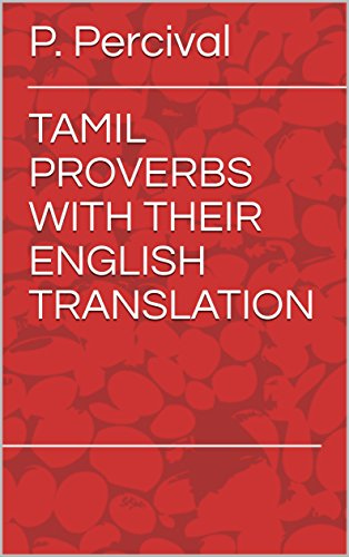tamil proverbs with their english translation தம ழ