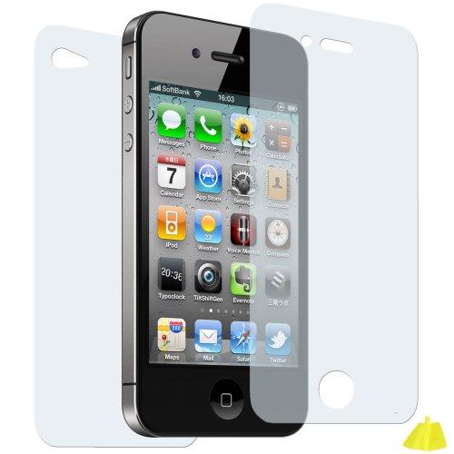 Avcibase 4260344989201 Flip PU Kunstleder Schutzhülle für Apple iPhone 4/4S rot Braun