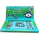 #2: SaHaYa Nazar Dosh suraksha Kavach Set of 3 Bracelet, locket and amulet