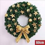 hhlwl Weihnachtskranz Sterne Dekoration Weihnachtskranz Anhänger Weihnachtsschmuck 40/50 / 60Cm, 60Cm