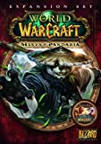 Cheapest World of Warcraft: Mists of Pandaria on PC