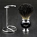 Best Badger Brush With Stands - Haryali Hand Assembled Sophist Collection Black Badger Hair Review