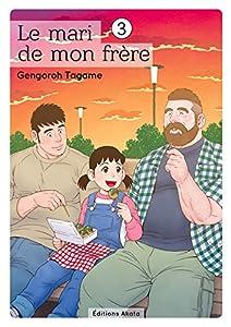 """Afficher """"Le mari de mon frère n° 3"""""""