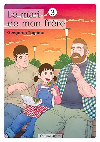 "<a href=""/node/38161"">Le mari de mon frère 3</a>"