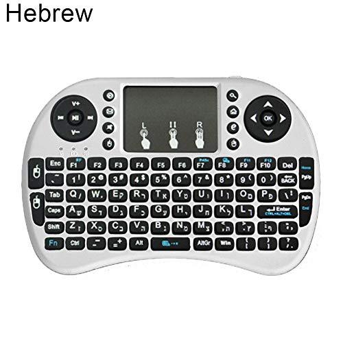 Sguan-wu i8 2,4-GHz-Mini-Funk-Flugmaus mit Touchpad für PC Smart TV - Weißes Hebräisch
