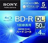 Sony Blu-ray Disc | BD-R 50GB DL 4x Ink-jet Printable 5 Pack | 5BNR2VGPS4 (Japanese Import)