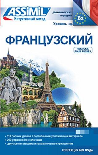 Francais pour Russes (livre seul)