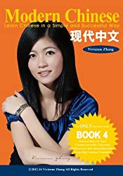 Modern Chinese (BOOK 4) - Learn Chinese in a Simple and Successful Way - Series BOOK 1, 2, 3, 4: Volume 4