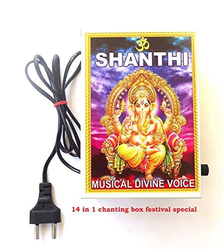 14 in 1 MANTRA CHANTING /REAPTER / VOICE/ SLOKA/ BHAJANA BOX  available at amazon for Rs.422
