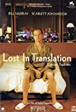 Lost In Translation (Gr.Film)