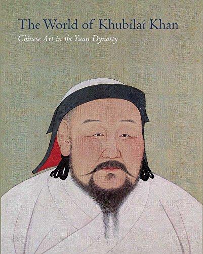 From Xanadu to Dadu: The World of Khubilai Khan (Metropolitan Museum of Art) by James C.y. Watt (7-Sep-2010) Hardcover