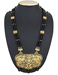 Aadita Heavy Traditional Elephant Design Mangalsutra Type Bridal Necklace For Women And Girls