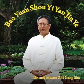 Bao Yuan Shou Yi Yan Jin Ye