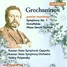 Symphonie N 1 - Flocons De Neige