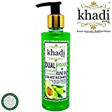 Khadi Global Dual Moisture Complex Ultra-Moist Hair Shampoo - Best Reviews Guide
