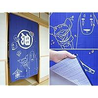 COSMO Goodwill Long Noren Cortina Japonesa de 150 cm de Longitud Ghibli El Viaje de Chihiro Yu (Oil) Azul