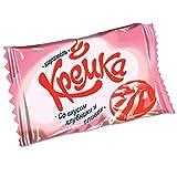 Karamellbonbons Kremka mit Erdbeer - Sahne - Geschmack 1kg Karamell Bonbon candy