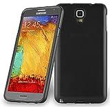 Samsung Galaxy NOTE 3 NEO Silikonhülle in SCHWARZ von