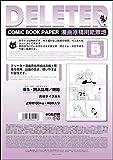 Deleter A4 Papier B Typ 135kg Plain (Japan Import / Das Paket und das Handbuch sind in Japanisch geschrieben)
