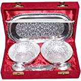 House Of Gifts Jaipur Unique Traditional German Silver Handmade Handi Double Bowl With Plate & Spoon Silver Set Of 5 Decorative Gift Item Home / Table / Wall Decor Showpiece / Figurine. A Great Give Away Gift This Diwali