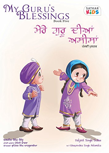 My Guru's Blessings, Book Five: Bilingual - English and Punjabi (Satkar Kids 5) (English Edition) por Daljeet Singh Sidhu