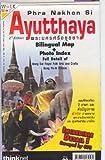 Ayutthaya Walkmap / Provinz-, City Map of Ayutthaya