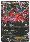 Pokemon Spring 2014 Collectors Tin Promo Card Yveltal EX XY08 (English)