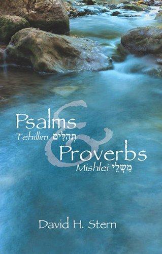 psalms-proverbs-tehillim-mishlei