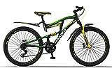 #6: Hercules Roadeo Yago 21 Speed Dual Suspension Bicycle (26T)