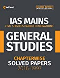#6: IAS Mains Chapterwise Solved Papers General Studies