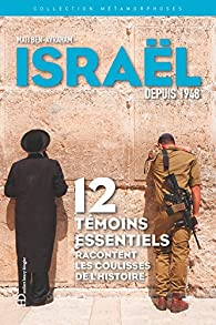 Métamorphoses d'Israël par Mati Ben-Avraham