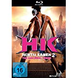Hentai Kamen 2 - The Abnormal Crisis [Blu-ray]