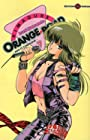 Kimagure Orange Road Vol.7