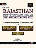Guide to Rajasthan Rajya Vidyut Utpadan Nigam Ltd. (Includes 3 Practice Sets & Free Online Mock Test)