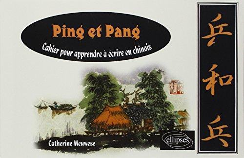 Ping et Pang : Cahier pour apprendre à écrire en chinois par Catherine Meuwese